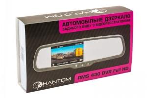 Зеркало видеорегистратор Phantom RMS 430 DVR Full HD