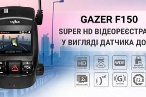 Gazer F150 - видеорегистратор в виде датчика дождя