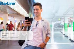 Умный контроль связи с сервером - дополнительная безопасность от StarLine