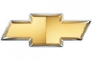 Подбор цоколей ламп для автомобилей Chevrolet