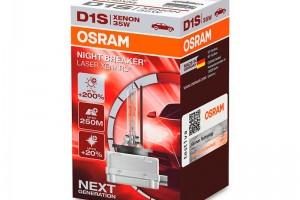 Новинка - Самые яркие ксеноновые лампы OSRAM Night Breaker Laser +200%