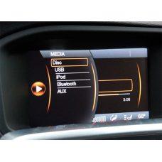 Мультимедийный видеоинтерфейс Gazer VI700A-SNS5 (Volvo)