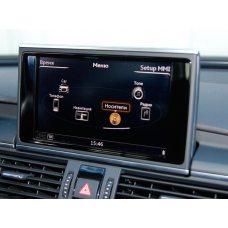 Мультимедійний відеоінтерфейс Gazer VI700A-MIB2/VAG (AUDI/Seat/Skoda/VW)