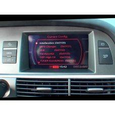 Мультимедийный видеоинтерфейс Gazer VI700A-MMI/2G (AUDI)