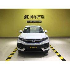 Електромобіль Honda X-NV (базова комплектація)