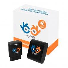 GPS система I-SEE (GPS трекер + GPS маяк)