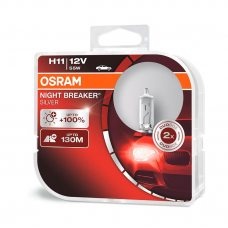 Галогенная лампа H11 Osram 64211NBS-HCB Night Breaker Silver +100%