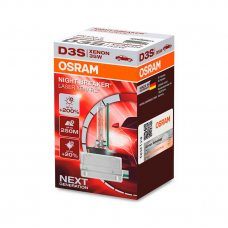 Ксеноновая лампа D3S Osram 66340XNL Xenarc Night Breaker Laser 200%