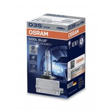 Ксеноновая лампа D3S Osram 66340CBI Xenarc Cool Blue Intense