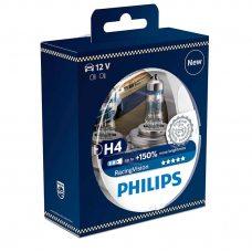 Галогенная лампа H4 Philips 12342RVS2 RacingVision