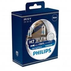 Галогенная лампа H7 Philips 12972RVS2 RacingVision
