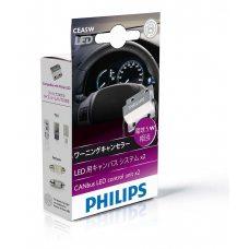 Система контроля LED ламп (обманка) Philips 12956X2 5W