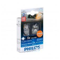 Новинка от Philips - светодиодные лампы в поворот серии X-tremeUltinon LED