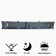 Камера переднего вида для Jeep Compass 2017-2018 Prime-X C8164W