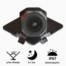 Камера переднего вида для Mercedes-Benz C200 2012+ Prime-X A8013W