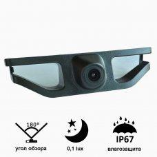 Камера переднего вида для Subaru Forester SJ 2013-2018 Prime-X C8149W