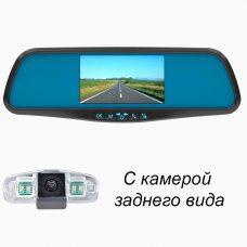 Зеркало видеорегистратор Prime-X 043DK + камера