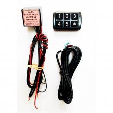 Іммобілайзер кодовий клавіатурний Spetrotec SA11