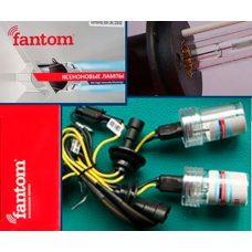 Ксеноновая лампа H11 Fantom FT Bulb 35Вт 4300К, 5000К, 6000К
