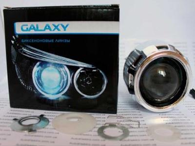 Биксеноновые линзы Galaxy G5 с