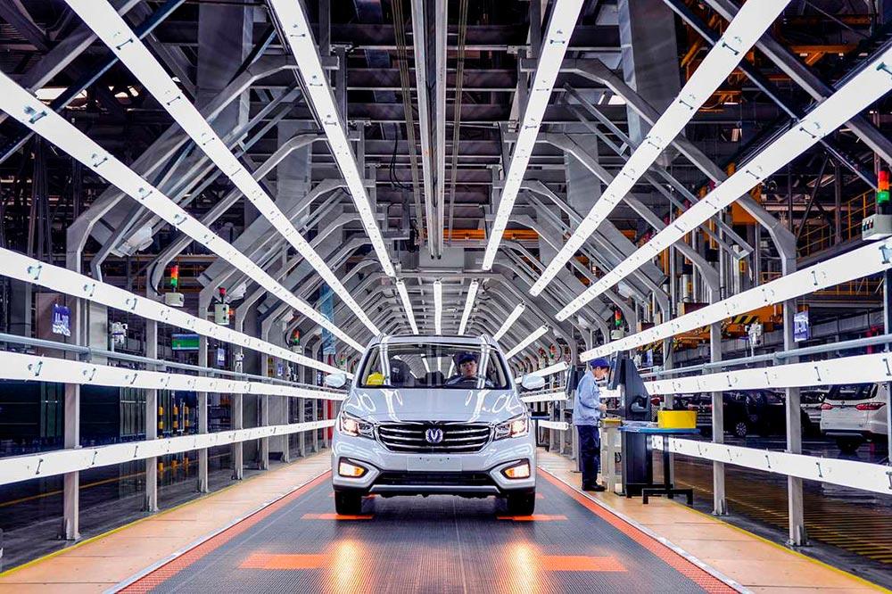 Автомобильный завод Changan