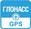 GPS трекер Marker m130 имеет встроенные GPS и Глонасс