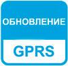 прошивка GPS трекера marker M130 обновляется через GPRS