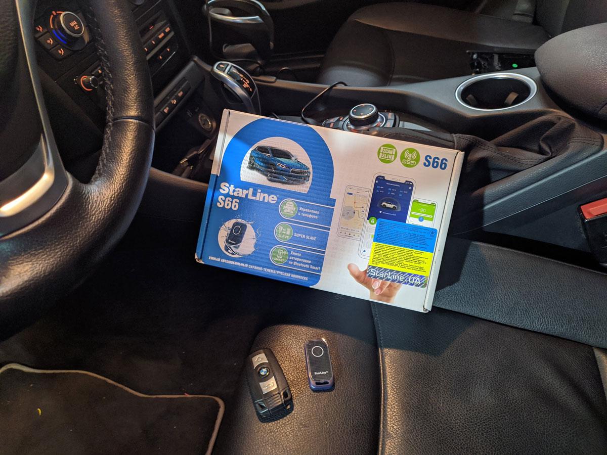 Установка автосигнализации на BMW X1