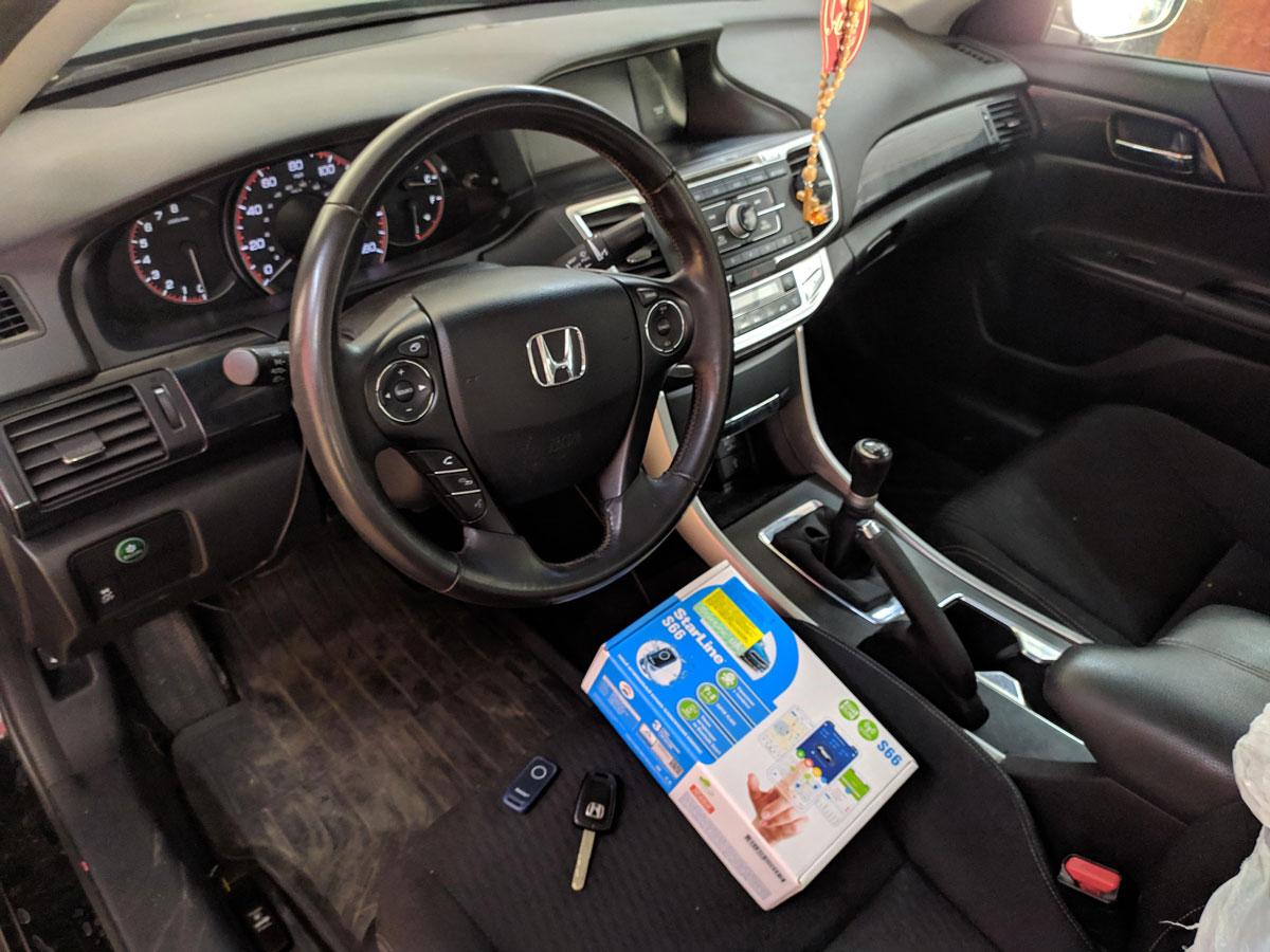Установка автосигнализации на Honda Accord