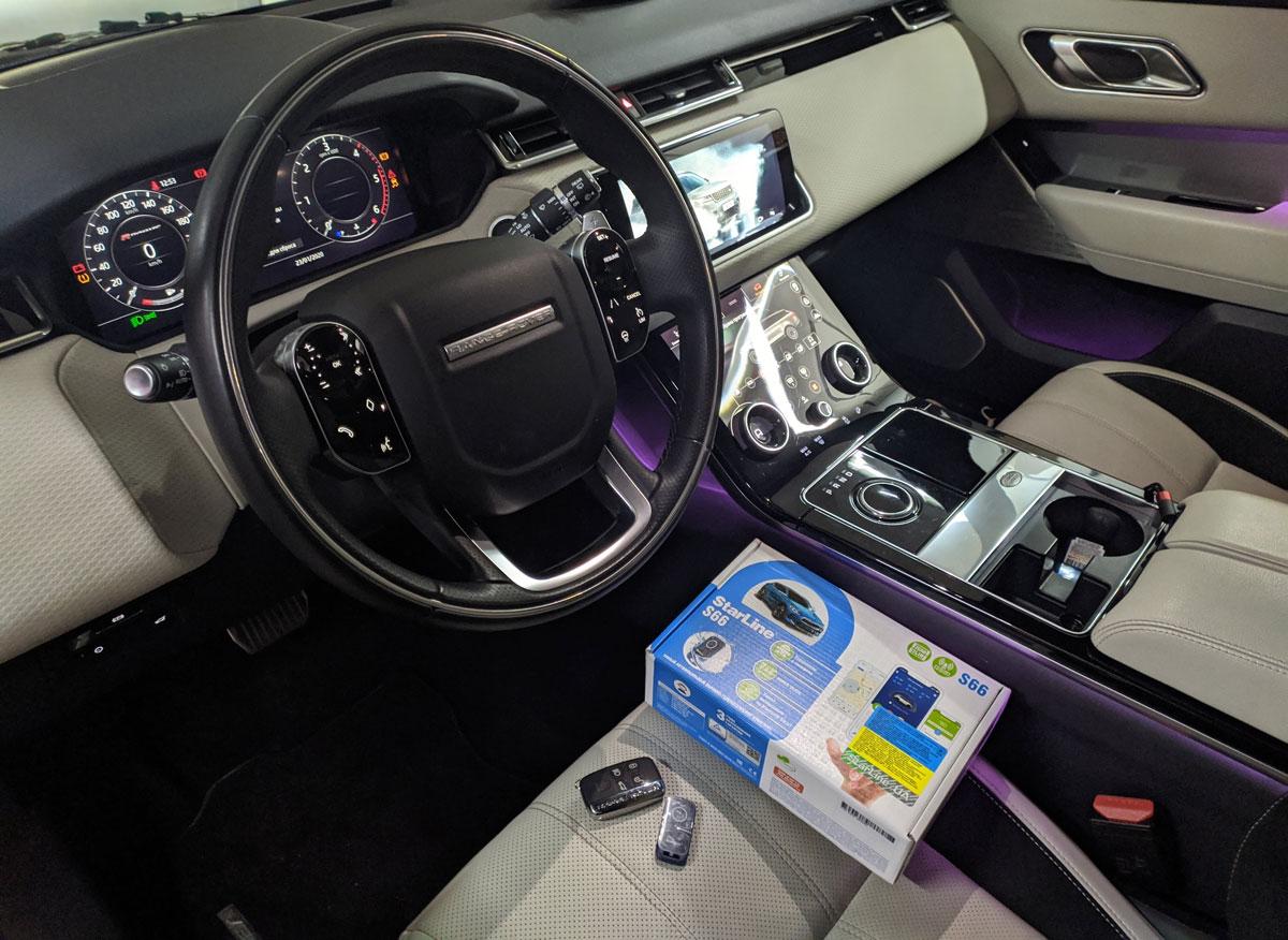 Установка автосигнализации на Range Rover Velar