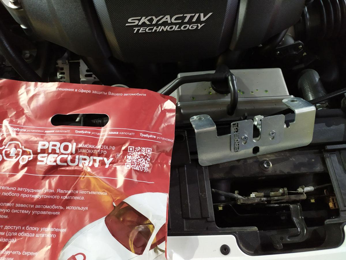 Установка замка капота на Mazda 6