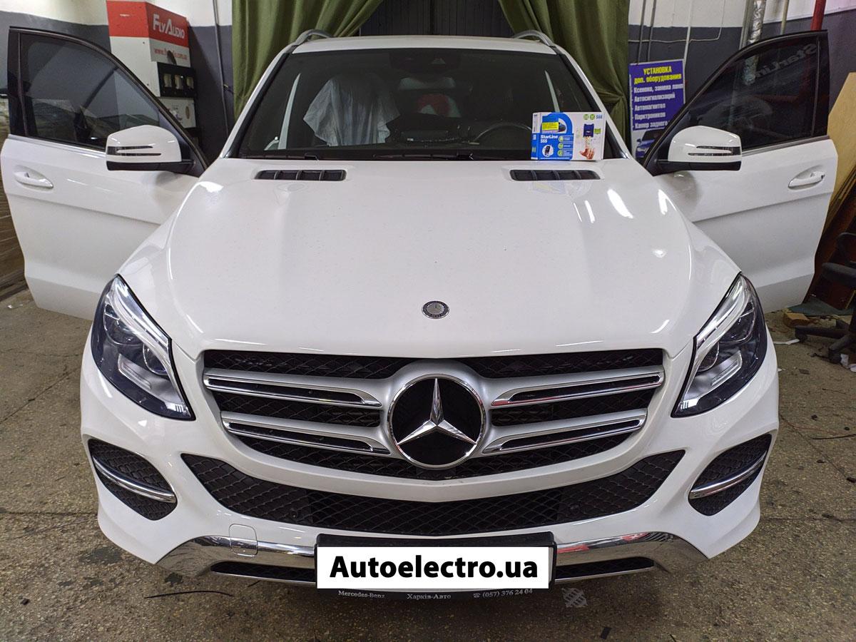 Установка автосигнализации Starline S66 на Mercedes GLE