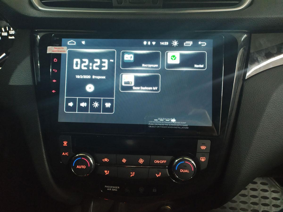 Установка штатной магнитолы Android на Nissan Qashqai