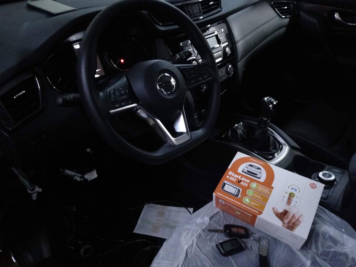 Установка автосигнализации на Nissan Xtrail