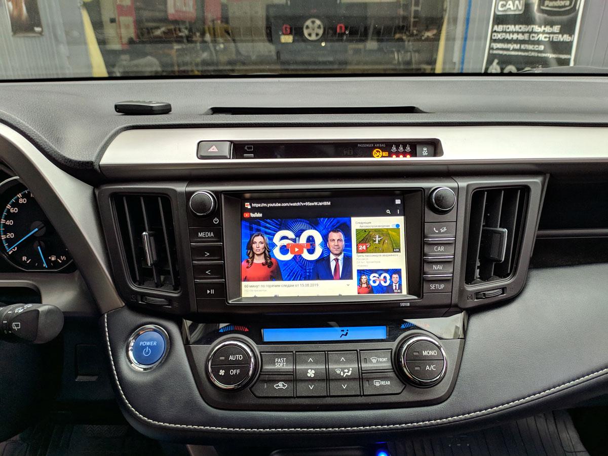Установка блока навигации Navitouch на Toyota RAV4