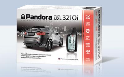 Автосигнализация Pandora DXL 3210i.